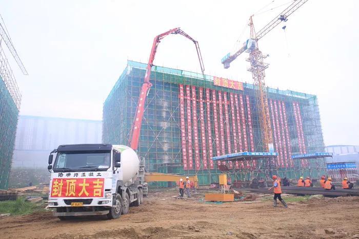 烟台环球机床装备股份有限公司新厂区办公楼封顶大吉